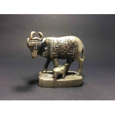 Brass Cow